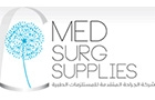 Companies in Lebanon: Med Surg Supplies Sal