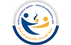 Ngo Companies in Lebanon: Order Of Nurses In Lebanon