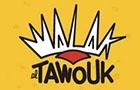 Restaurants in Lebanon: Malak Al Tawouk