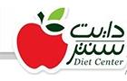 Pastries in Lebanon: Nutrition & Diet Center Sarl