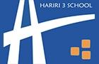 Schools in Lebanon: Hariri High School The Third