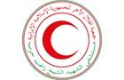 Hospitals in Lebanon: Sheikh Ragheb Harb Hospital