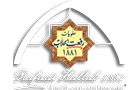 Pastries in Lebanon: Rafaat Hallab & Sons Pastries Rafaat Hallab & Sons Sal