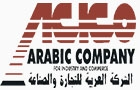 Companies in Lebanon: Acico Arabic Company For Industry & Commerce