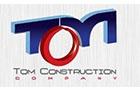 Companies in Lebanon: Ahmad Tom And Sons Sal