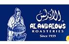 Food Companies in Lebanon: Al Andalous Roastery Sal