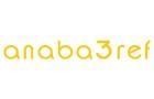 Advertising Agencies in Lebanon: anaba3refcom