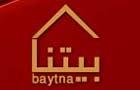 Restaurants in Lebanon: Baytna Restaurant
