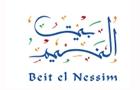 Hotels in Lebanon: Beit El Nessim