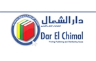 Companies in Lebanon: Dar El Chimal For Publishing & Distribution Co Sal