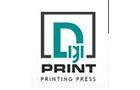 Companies in Lebanon: Digi Print Sarl