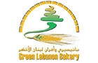 Pastries in Lebanon: Green Lebanon Bakery