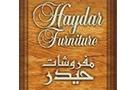 Companies in Lebanon: Haydar Gallery
