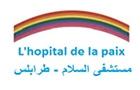 Hospitals in Lebanon: Hopital De La Paix