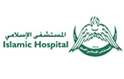 Hospitals in Lebanon: Islamic Charitable Hospital In Tripoli