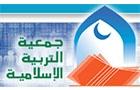 Ngo Companies in Lebanon: Islamic Education Association