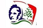 Schools in Lebanon: Lycee FrancoLibanais Alphonse De Lamartine Tripoli