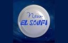 Restaurants in Lebanon: New Soufi For Food