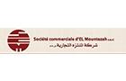 Companies in Lebanon: Societe Commerciale DEl Mountazah Sarl