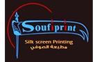 Companies in Lebanon: Soufi Print