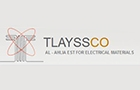 Companies in Lebanon: Tlayss Ali & Co Ahlia Al Est For Electrical Materials