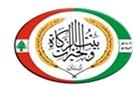 Ngo Companies in Lebanon: Zakat & Charity House