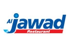 Restaurants in Lebanon: Al Jawad Restaurant