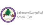 Schools in Lebanon: Al Injiliya Al Lubnaniya Sour