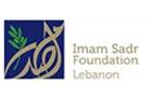 Schools in Lebanon: Rihab Al Zahraa