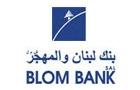 Banks in Lebanon: Blom Bank Sal