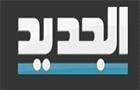 Tv Stations in Lebanon: Al Jadeed TV