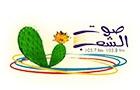 Radio Station in Lebanon: Sawt Al Chaab