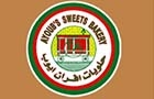 Bakeries in Lebanon: Ayoub Sweets Bakery Co