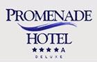 Hotels in Lebanon: Promenade Hotel
