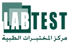 Clinic in Lebanon: Labtest