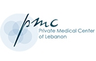 Medical Centers in Lebanon: Private Medical Center Sarl