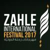 Festivals (organization) in Lebanon: zahle international festival
